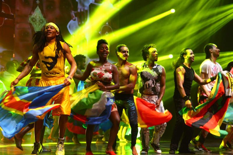 Afrika! Afrika! in Bremen